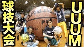 UUUMの球技大会に畑みんなで参加しました。