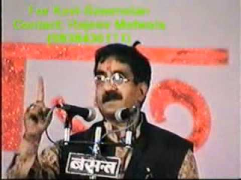 Late Kavi Om Vyas Ji At His Best In Hasya Kavi Sammelan video