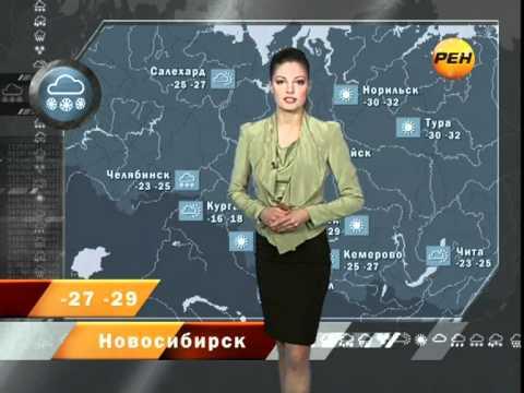 """Ольга Кострова - """"Новости 24. Погода"""" (29.01.12)"""