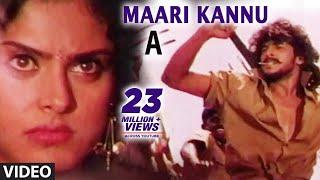 Maari Kannu Full Video Song II