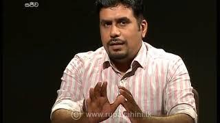Aththa Naththa 2018-08-13|Political Discussion