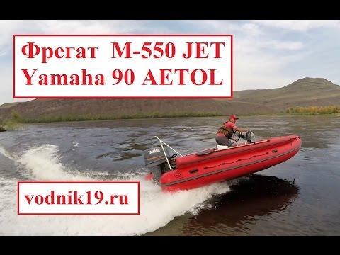 тесты лодок фрегат