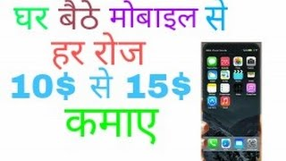 Earn Money Online 150$ Per Month Must Watch In Hindi   Techno Rohit  
