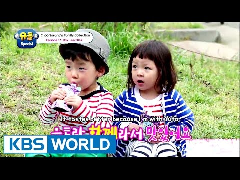 The Return Of Superman - Choo Sarang Special Ep.13