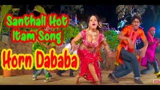 Horn Dababa | Santali Films | Amak Dular Re | Shipra Films Entertaiment | Sima Singh