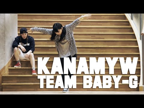 BGIRLS KANAMYW of Team BABY-G in Shonan | YAK FILMS