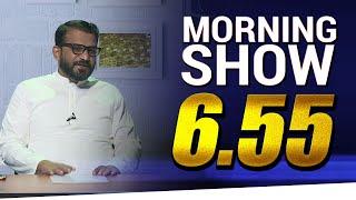 Tharaka Balasuriya | Siyatha Morning Show - 6.55 | 15 - 01 - 2021