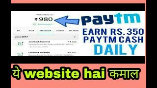 How to earn money in jio phone | 300 free paytm cash daily kamao [in hindi]