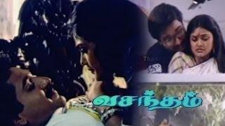 Shanthi Appuram Nithya - Vasantham || Full Tamil Movie ||