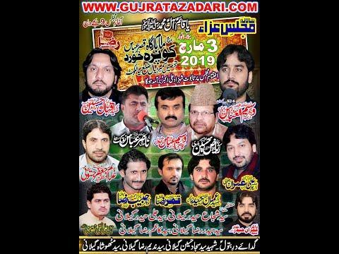 ???? Live Majlis-e-Aza | 3 March 2019 | Copra sailkot ( www.Gujratazadari.com )