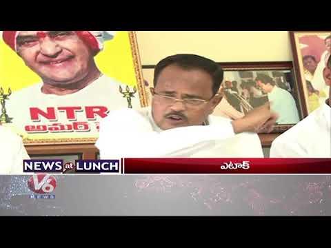 1PM Headlines | TRS Slams Congress Over Debits | Daasarathi Jayanti | Mothkupally Fires On Babu | V6