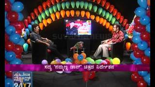 HAPPY BIRTHDAY -  RAMESH ARAVIND -  SUVARNA NEWS - SPECIAL - SEG_3