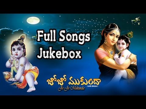 Jo Jo Mukunda - 1 Album Songs || Jukebox || Vedavathi Prabhakar || thumbnail