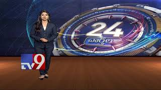 24 Hours 24 News || Top Trending News || TV9
