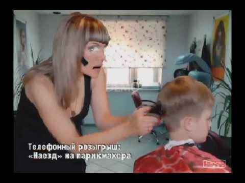 """Видео-версия розыгрыша """"Стрижка для Вити"""""""