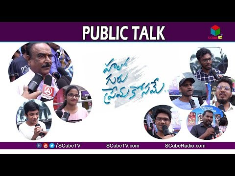 Hello Guru Prema Kosame Movie Public Talk || Scube tv