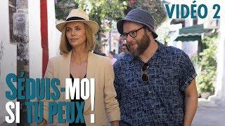 SEDUIS-MOI SI TU PEUX - Teaser