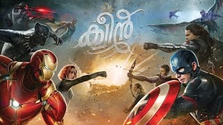 Queen Malayalam Movie Remix Trailer (Avengers Movie)