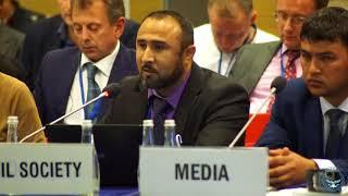Выступление Хусейна Ашурова на конференции ОБСЕ-2017