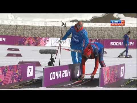 Олимпийские Игры Сочи 2014 Лыжи Масс-старт 50 км