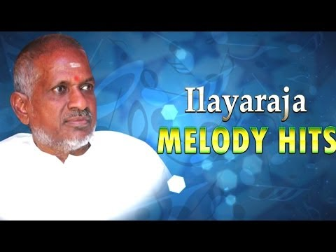 Ilayaraja Melody Hits Collection