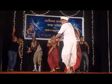 Gan Bai Mogara by ku club Dadar Mumbai