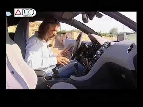 Тест-драйв Peugeot RCZ (AutoTurn.ru)