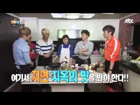 130421 신화방송 52 Hyesung lost in play