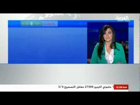 أشرف العايدي في قناة العربية -- 27 يونيو 2012 Chart