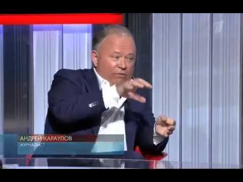 Караулов Гозману: Это Россия которую вы потеряли!