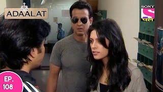Adaalat - अदालत - Adrushya Qatil - Part 01- Episode 108 - 9th January, 2017