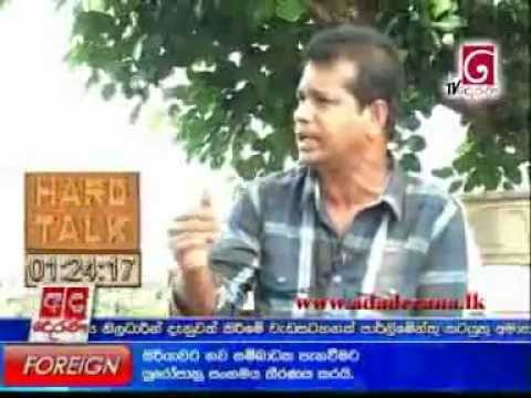 Hard Talk with K.D. Lal Kantha