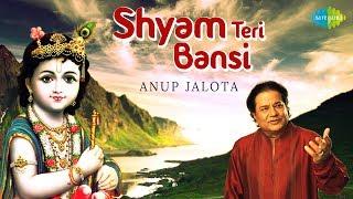 Download Shyam Teri Bansi | Shri Krishna Bhajans | Anoop Jalota 3Gp Mp4