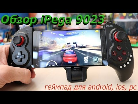 ✔ Обзор ✔  Геймпад для планшета iPega PG-9023