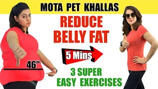 Lower Belly Fat Workout For Beginners | Lose Lower Belly Fat in 10 days in Hindi - Natasha Mohan
