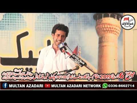 Zakir Aown Khan Baloch I 6 March 2019 I Imam Bargah Dua E Zehra SA Chak 34/10R Khanewal
