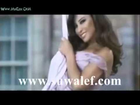 فضيحة نجوى كرم وتقليد كليب لو بس تعرف 2012