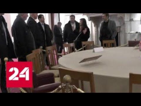 Указали на его место: посол Украины надоел немецким властям - Россия 24