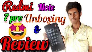 Redmi note 7 pro unbox & review || Nebula red 4 & 64 storage ||