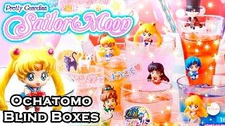 Sailor Moon Ochatomo Kawaii Figures Anime Blind Boxes!! - ???????????? ???? ????