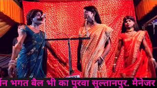 कोरस प्रस्तुत 2 जय मां वैष्णो देवी संगीत पार्टी ग्राम डेहरियावां थाना हलियापुर जि सुलतानpur