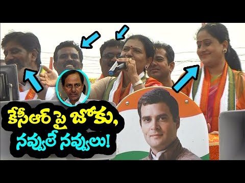 Congress Leader DK Aruna Slams KCR over Fake Promises | TS Congress Election Campaign 2018 | TS News