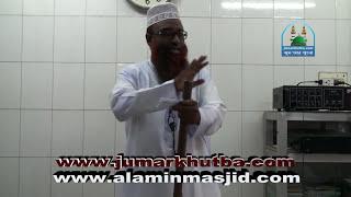 Jumar Khutba Bishuddho Aqidah by Shaikh Jahangir Alam - New Bangla Waz
