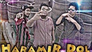 Rampurir Taan official Audio song by HaramiR DoL