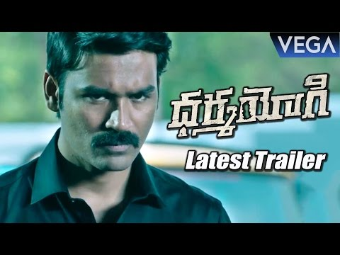 Dhanush's Dharma Yogi Movie Latest Trailer || Latst Tollywood Trailers 2016