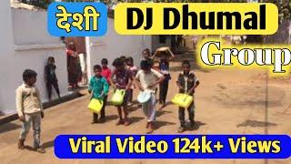 download lagu Dj Dhamal Song gratis