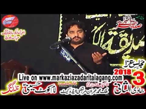 3 jamdi us Sani 2018 talagang Zakir Waseen Al abbas Baloch