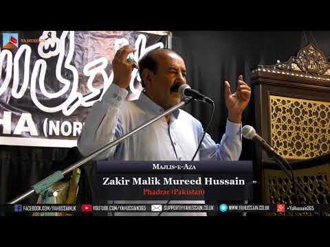 Zakir Malik Mureed Hussain (Phadrar) – Dua-e-Zehra   Northampton (UK) – 2nd August 2018