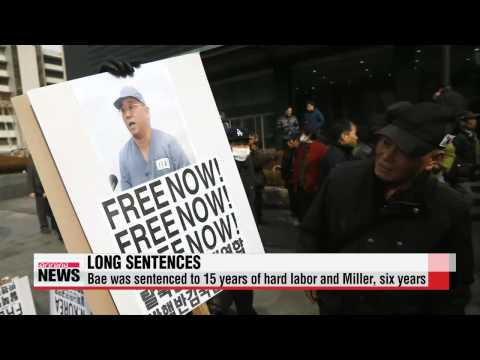 N. Korea frees two remaining American detainees   북한, 억류 미국인 2명 모두 석방…귀국길 올라