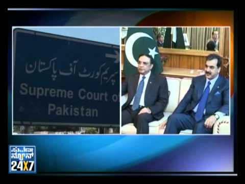 Pakistan govt readies for showdown with supreme court - Suvarna news